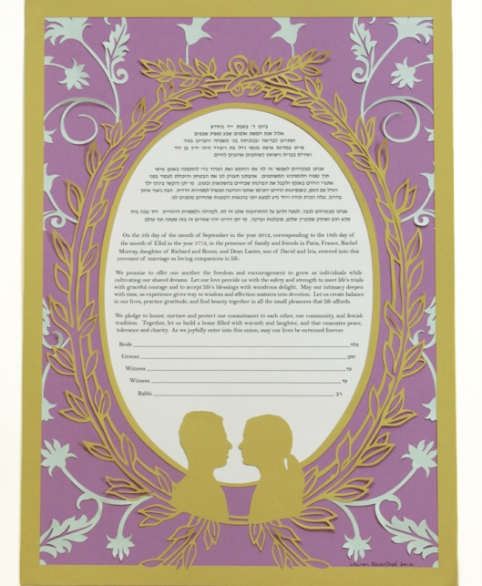 Custom Laduree Ketubah